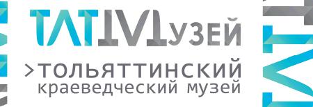 Битрикс тгу тольятти битрикс телефон службы поддержки